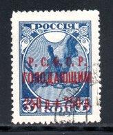 1922 - YT 158 B OBLITERE Carmin COTE 4.50 € - 1917-1923 République & République Soviétique