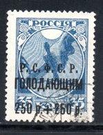 1922 - YT 158  OBLITERE  COTE 1.50 € - 1917-1923 Republik & Sowjetunion