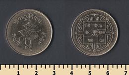 Nepal 5 Rupees 1994 - Népal