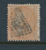 INDIA, 1854 2 Anna Orange No Wmk Used, SG44, Cat GBP60 - India (...-1947)