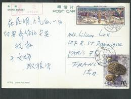 Chine. Champignon , Mushroom - Lettres & Documents
