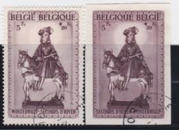 Belgie     .    OBP   .   592 A/B     .      O      .       Gebruikt  .   /    .    Oblitéré - Used Stamps