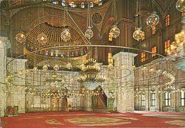 Ägypten - Kairo - Cairo - Interior Mohamed Aly Moschee - 2x Nice Stamps - Kairo