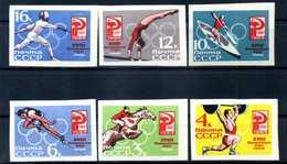 1964 URSS SET MNH ** Non Dentellata - Unused Stamps