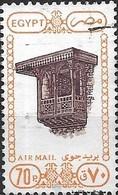 EGYPT 1989 Air. Balcony - 70p - Pur, Brn & Orge FU - Poste Aérienne