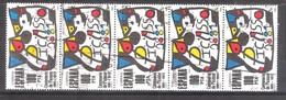 Espagne Centenaire De Picasso Bande Verticale De 5 Oblitérés - 1931-Aujourd'hui: II. République - ....Juan Carlos I