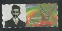 India 2016 Mahatma Gandhi My Stamp Greeting, Butterfly, Young Gandhi , MNH, Ahmedabad Issue Inde Indien - Mahatma Gandhi