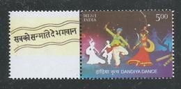 India 2016 Mahatma Gandhi My Stamp, Dandiya Dance, Gandhiji Slogan , MNH, Ahmedabad Issue Inde Indien - Mahatma Gandhi