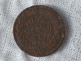 Tunisie 2 Kharub 1289 1872 - Tunisie
