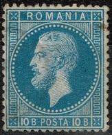 Roumanie - 1872 - Y&T N° 39 Oblitéré - 1858-1880 Moldavie & Principauté