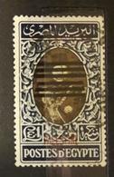 Palestine Egypt Gaza  Six Bars Error Used  1 Pound Stamp WOW A Must - Palestine
