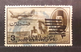 Palestine Egypt Gaza 6 Bars Airmail Used Stamp WOW A Must - Palestine