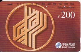CHINA(Tamura)  - China Telecom Telecard Y200, Used - Chine