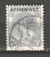 Netherlands 1913 NVPH DIENST D7 Canceled (forgery) - Officials