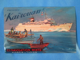 Vignette Publicitaire Kairouan Navigation Mixte Algerie Tunisie . Vignette Adhesive Gommée - Publicités
