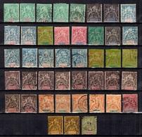 Diégo-Suarez Collection Type Groupe Neufs Et Oblitérés 1892/1894. Bonnes Valeurs. A Saisir! - Used Stamps