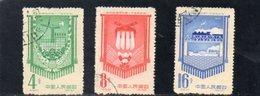 CHINE 1958 O - 1949 - ... People's Republic