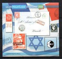 B127 France Bloc CNEP N° 52 ** - CNEP