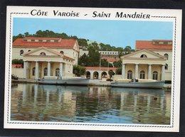 83 SAINT MANDRIER. Ecole Des Mécaniciens. De La Marine CPM 1980   EDIT S E P T   N° 74 607 - Saint-Mandrier-sur-Mer
