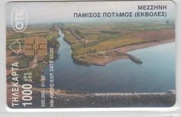 GREECE 2000 PAMISOS RIVER - Griechenland