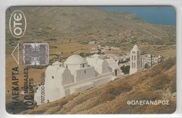 GREECE 1996 FOLEGANDROS ISLAND - Griechenland