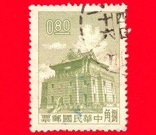 TAIWAN  - Repubblica Di Cina - Usato - 1960 - Torre Chu Kwang, Quemoy - 0.80 - 1945-... République De Chine