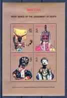 BHUTAN - 1985 The Judgement Of Death Mask Dance   M2261 - Bhutan