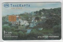 GREECE 2002 AG. TRIADA RETHYMNIS - Griechenland