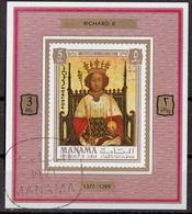 "Manama 1971 Mi. 734 Kings & Queens ""....King Richard II"" Quadro Dipinto Da Anonimo Paintings Sheet Cto Deluxe Imperf. - Manama"
