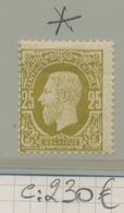 32 *. 25c *. Très Frais Cote 230,-€. - 1869-1883 Léopold II