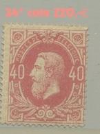 34 *. 40c Rose *. Très Frais Cote 145,-€. - 1869-1883 Léopold II