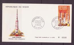 Niger FDC 1966 Y&Tn°PA58 - Michel N°124 - 45f Fusée Diamant - Niger (1960-...)
