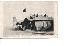 CP La Guerre Russo-Japonaise Le Quartier Général Du Général KOUROPATKINE à Liao-Yang - Russie