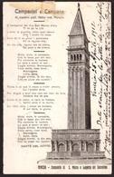Regno, Cartolina Commemorativa Annullo Primo Giorno Fdc Con Coppia 5 Centesimi Campanile Di Venezia Del 1912  -CM95 - 1900-44 Victor Emmanuel III.