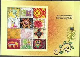 INDIA, 2019, MNH, ART, LOCAL CRAFTS, EMBROIDERY, FLOWERS, BIRDS, ELEPHANTS, COSTUMES, SHEETLET OF 12v - Art