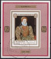 "Manama 1971 MI. 736 Kings & Queens  ""Elizabeth I Darnley Portrait"" Quadro Dipinto Paintings Sheet CTO Deluxe. Imperf. - Manama"