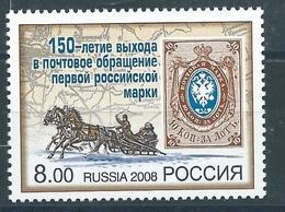 RN044  Russia 2008 - 150° Francobollo Russo   1 V. - 1992-.... Federazione