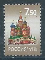 RN046  Russia 2008 - San Basilio    1 V. - 1992-.... Federazione