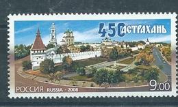 RN047  Russia 2008 - 450° Città Di Astrakan    1 V. - 1992-.... Federazione