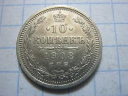 Russia , 10 Kopeks 1908 СПБ ЭБ - Russia