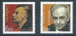 RN049  Russia 2008 - . L.D. Landay - I. M. Frank     2 V. - 1992-.... Federazione