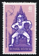 1962 40s Ballet Mint Hinged - Indonesia