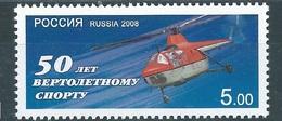 RN051  Russia 2008 - .50° Elicottero   1 V. - 1992-.... Federazione