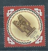 RN052  Russia 2008 - .450° Rep. Udmurti   1 V. - 1992-.... Federazione