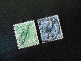 D.R. Mi 6/8 - 5/20Pf  Deutsche Kolonien (Deutsch-Südwestafrika) 1898 - Mi 22,00 € - Colony: German South West Africa