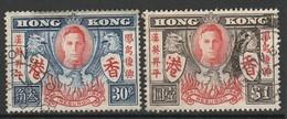HONG KONG 1946 YT N° 167 Et 168 Obl. - Gebruikt