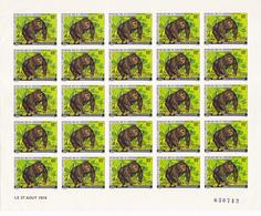Feuille Complete 25 Timbres Non Dentelés Numérotés-cameroun /cameroon-singe / Gorille 60 F-27 Aout 1979 - Cameroun (1960-...)