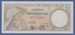 Banknote Griechenland 50 Drachmen 1935 Kfr.  - Greece