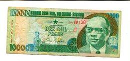 GUINEA BISSAU 10,000 PESOS 1993 VF 1.25 - Guinea-Bissau