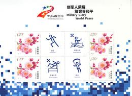 China 2019-14 7th CISM Military World Games Special Sheet - Athlétisme